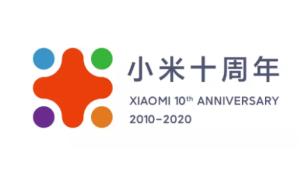 小米十周年形象LOGO设计