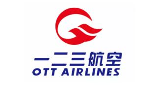 东航全新品牌【一二三航空】LOGO