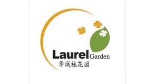华桂城花园LOGO设计