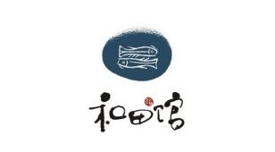 和田馆日式料理LOGO设计