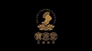 宝源堂LOGO设计